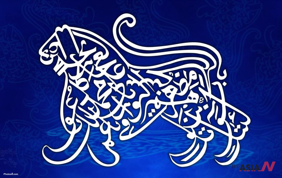 لوحة خطية تمثل براعة الحروفي في تشكيل الحرف العربي