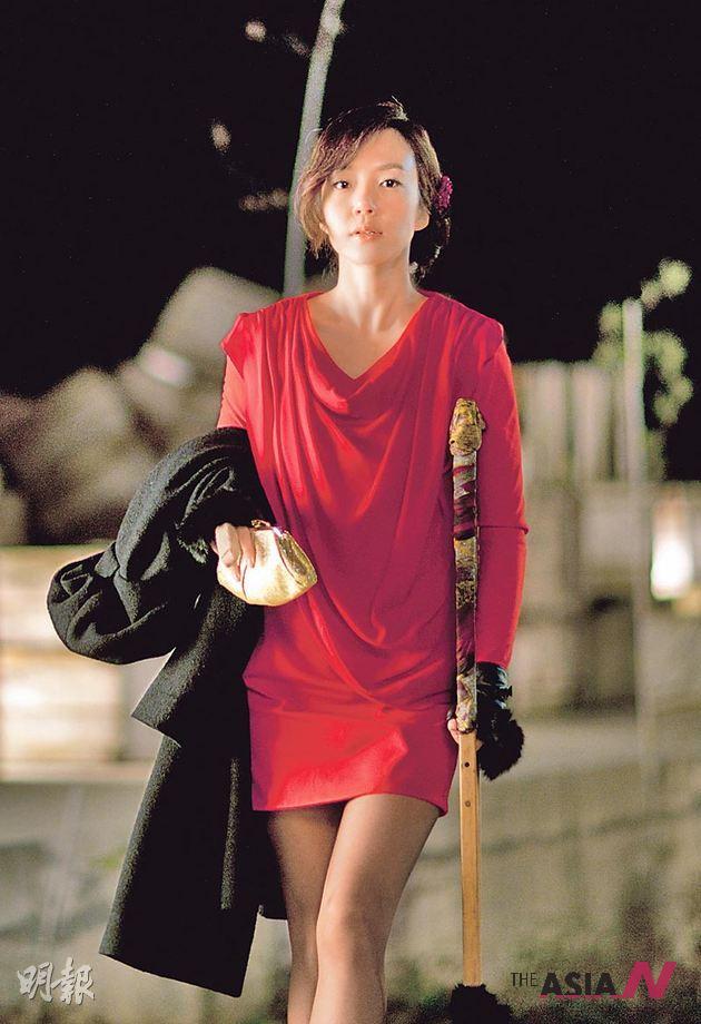 الكورية ليم سو جونغ و دورها في (All About My Wife)