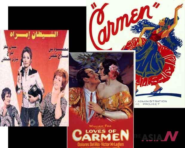 أفلام مصرية برائحة الروايات العالمية Theasian Arab