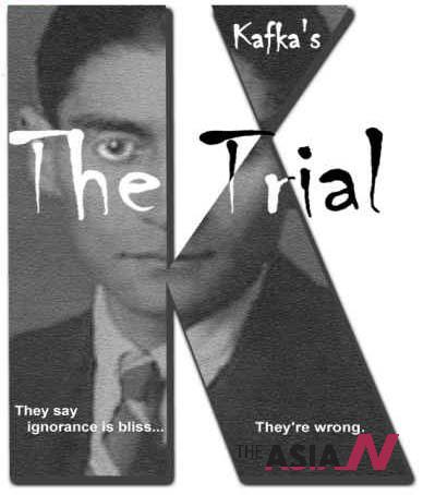 kafkas the trial essays Essay two of kafkas' most predominate works, the trial and the metamorphosis, are very similar in many aspects, yet also have unique differences many of these similarities and differences are very obvious, but also there are subtle comparisons that the reader might not pick up while reading.