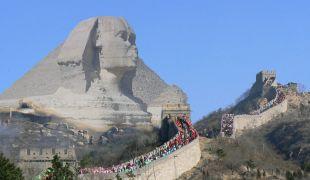 القاهرة وبكين تتبادلان برامج تعليم اللغتين العربية والصينية
