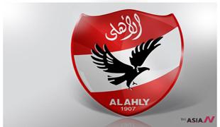 الأهلى المصري يفوز ببطولة دورى ابطال إفريقيا للمرة السابعة