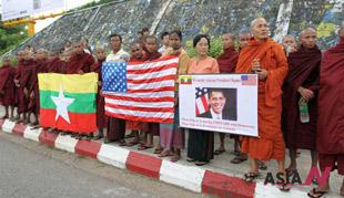 أوباما فى زيارة هى الأولى لرئيس أمريكي إلى ميانمار وسط إنتقادات لاذعة