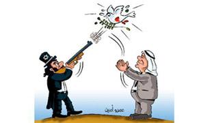 اتفاق السلام بريشة الفنان عمرو أمين