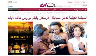 االصفحة الأولى، 22 نوفمبر 2012