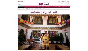 االصفحة الأولى، 27 نوفمبر 2012