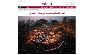 االصفحة الأولى، 28 نوفمبر 2012