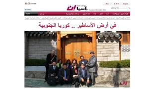االصفحة الأولى، 11 نوفمبر 2012