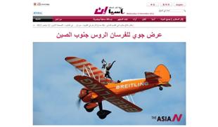 االصفحة الأولى، 14 نوفمبر 2012