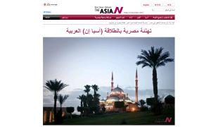 االصفحة الأولى، 15 نوفمبر 2012