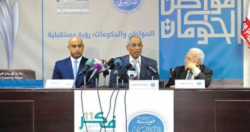 مؤسسة الفكر العربي تعلن أسماء الفائزين بجوائز الإبداع