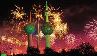 الكويت تحتفل باليوبيل الذهبي للدستور