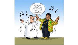 الانتخابات في الكويت للفنان عمرو أمين