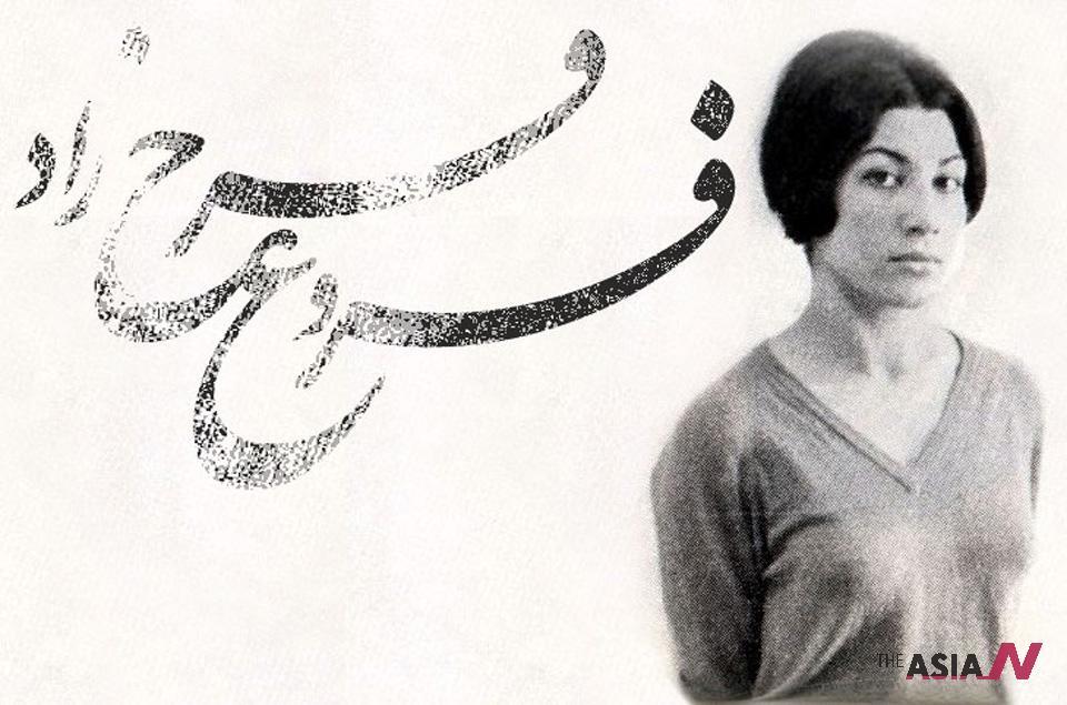 سينمائيات إيرانيات يأتين الشاشة الفضية بسير مدهشة