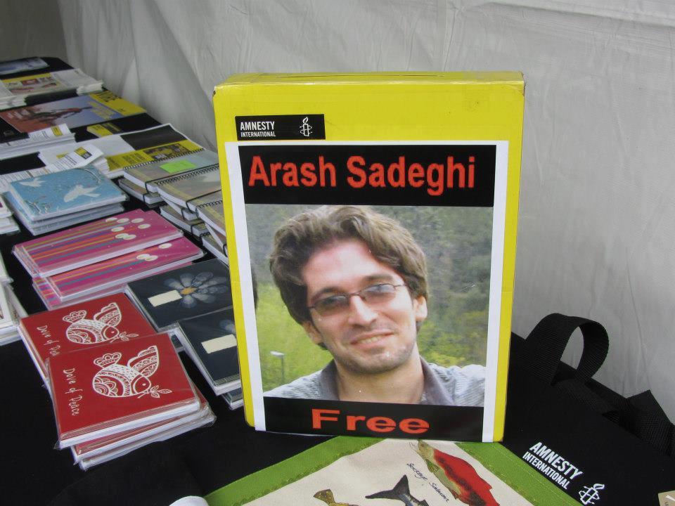 أراش صادقي: قصة ناشط إيراني