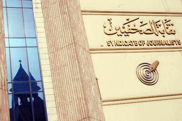 صحفيو مصر يتحدون إعلان مرسي الدستوري