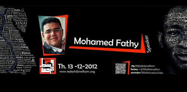 محمد فتحي: مرسي ودموعه وابتسامته