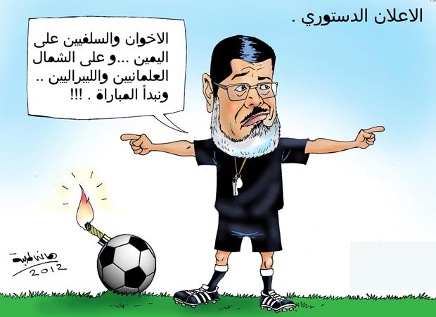 مرسي يلعب بالنار