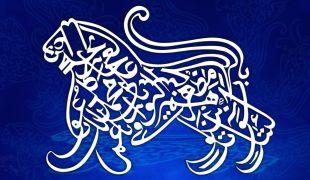مهرجان سنوي للخط العربي في مصر