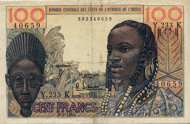 العملة الإفريقية الموحدة ومستقبلها في مواجهة اليورو
