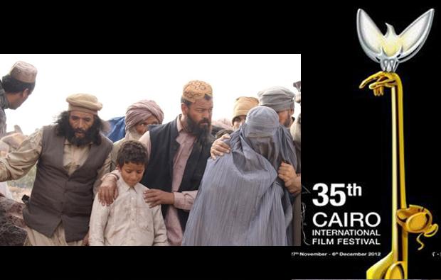 20 فيلما في المسابقة الرسمية لمهرجان القاهرة السينمائي في دورته 35