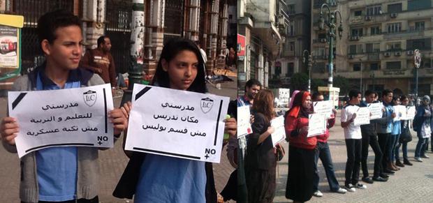 وقفة طلابية احتجاجا على تحويل المدارس إلى ثكنات أمنية