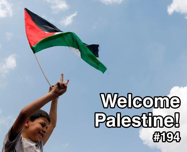 فلسطين: التاريخ يكتب خطوة البداية لمشوار الألف ميل