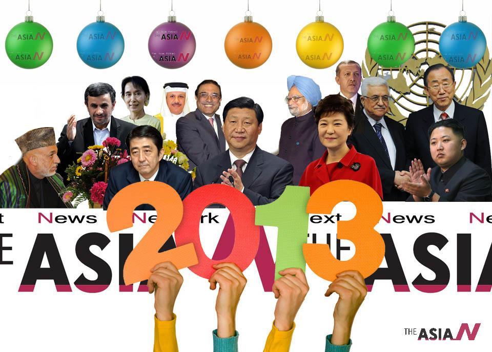 13 رسالة إلى زعماء آسيا
