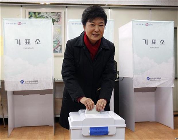 السيدة (بارك كونه هيه) تفوز برئاسة كوريا الجنوبية