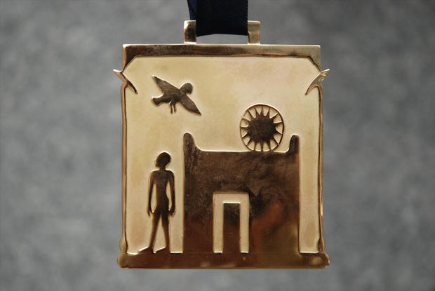 اليوم بمكتبة الإسكندرية:  احتفالية جائزة حسن فتحي للعمارة