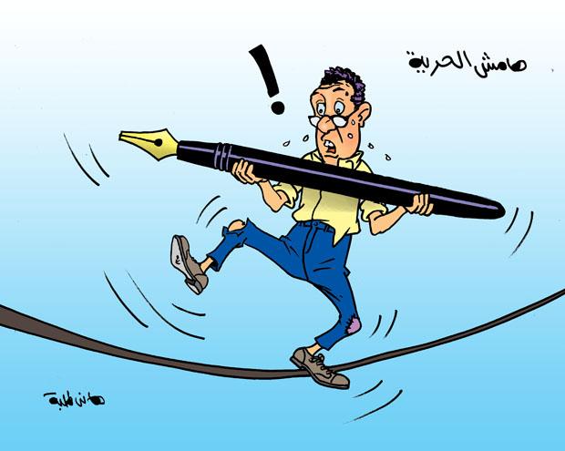 باسم يوسف نموذجًا