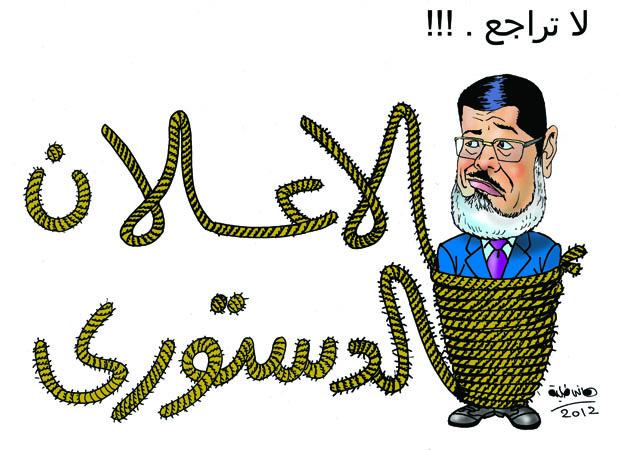 عاش الرئيس مرسى