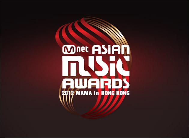 حفل جوائز الموسيقى الأسيوية 2012