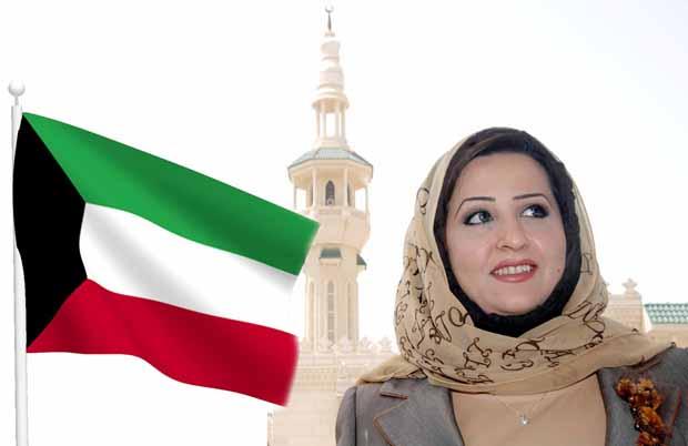 حكومة جديدة تبدأ عملها في الكويت