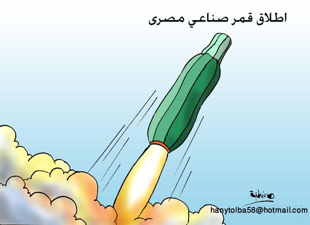 إطلاق أول قمر صناعي مصري