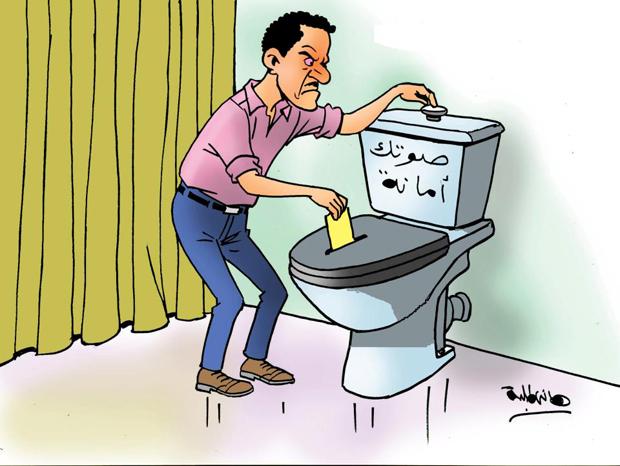 الاستفتاء على مشروع الدستور: أين ستذهب أصوات الناخبين؟