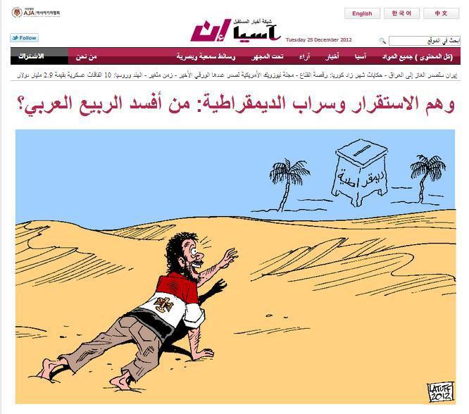 الصفحة الأولى, 25 ديسمبر 2012