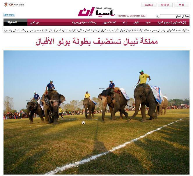 الصفحة الأولى, 27 ديسمبر 2012