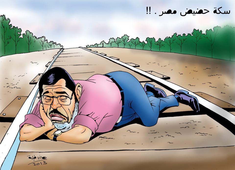 الموت يطارد المصريين في عهد مرسي وحكومته