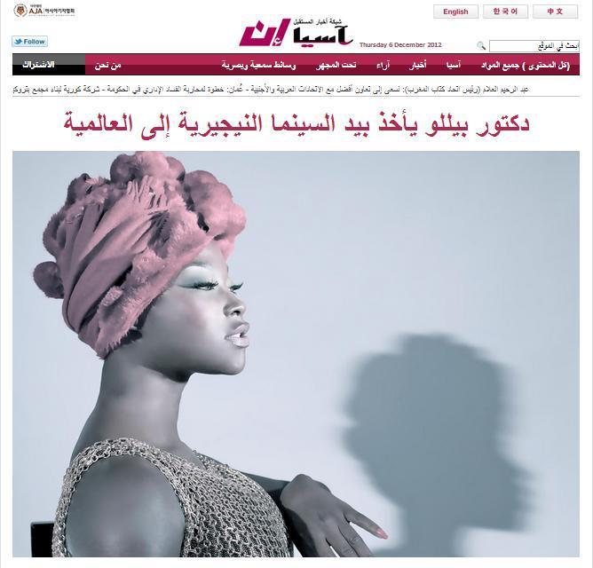 الصفحة الأولى, 6 ديسمبر 2012
