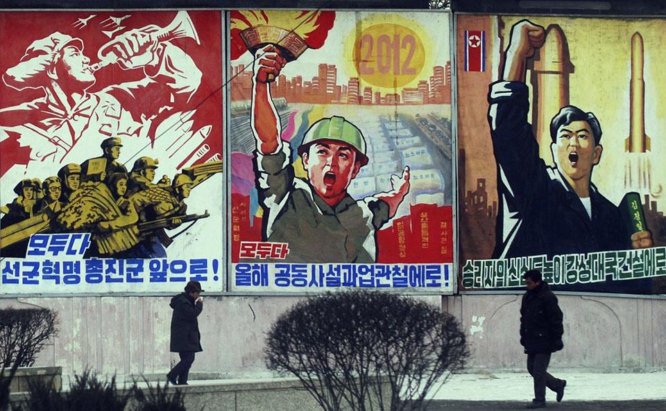 حكايات شهرزاد الكورية: هروب لا بد منه!