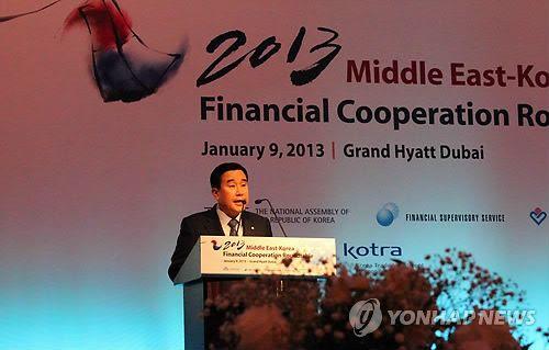 كوريا الجنوبية تمهد طريق الحرير الجديد