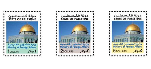 صدور أول طابع باسم (دولة فلسطين)