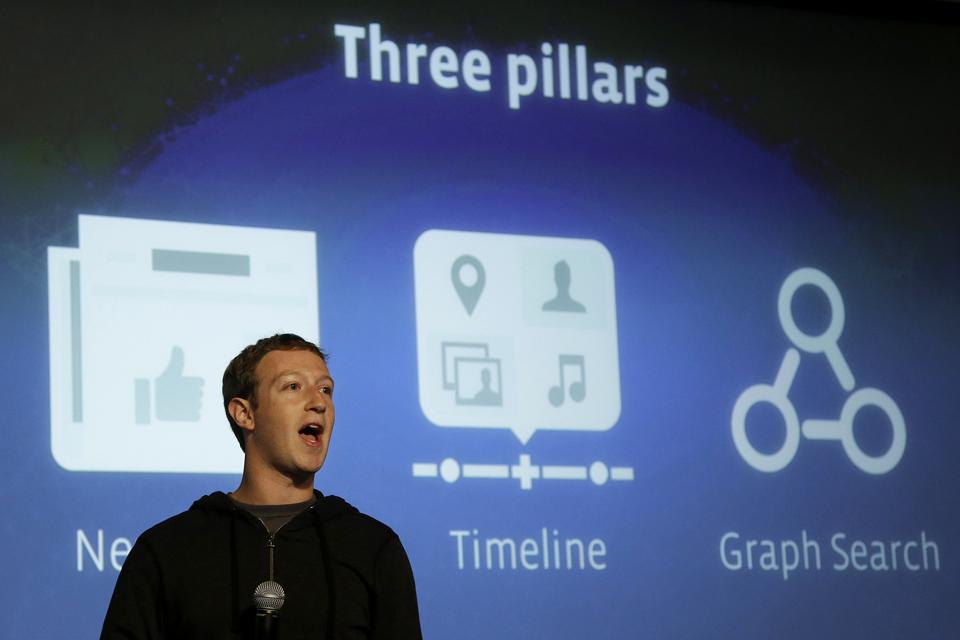 فيسبوك يحارب جوجل بمحرك بحثي ثوري