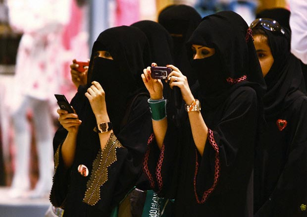 الرياض: النساء 20% من مجلس الشورى السعودي