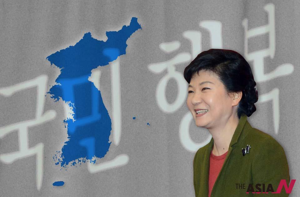 بارك كون هيه: رخاء كوريا الموحدة
