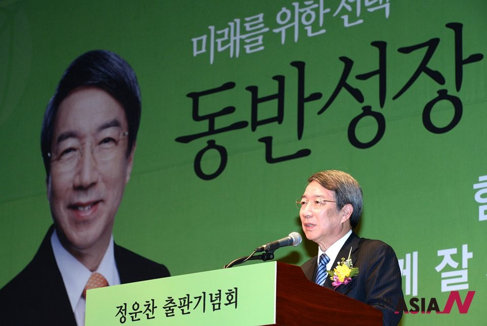 النمو المشترك: الوصفة السحرية الكورية لبناء العالم