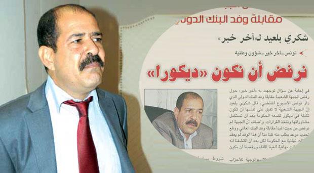 بمباركة أمريكية: فتح باب الإغتيالات السياسية على مصراعيه في دول الربيع العربي