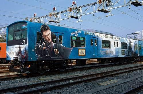 اليابان: قطار هاري بوتر و مدينة سحرية جديدة