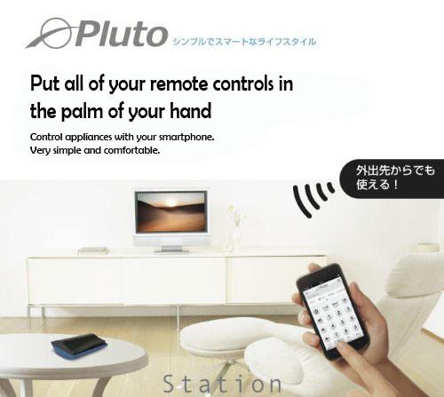 اليابان: طلبة جامعيون يبتكرون جهازا للتحكم في أجهزتك المنزلية